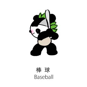 baseball-jap